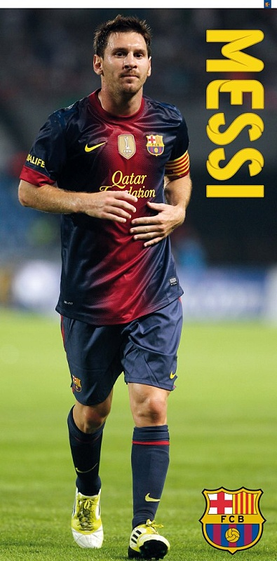 Bavlněná osuška DADKA FC Barcelona Messi 75x150 cm