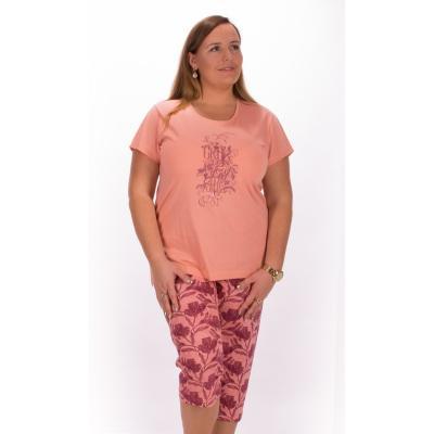 Dámské nadměrné kapri pyžamo Vienetta Secret Jana