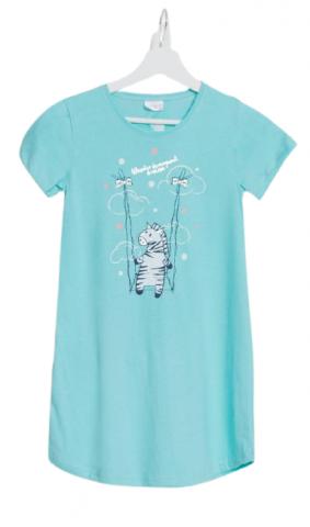 Dětská noční košile Vienetta Secret Zebra