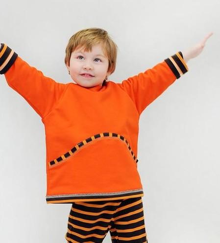 Dětská oboustranná rostoucí mikina Farmers s kapucí - CHOCO oranž