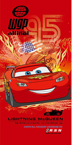 Dětská osuška Disney - Cars 2013 - 75x150 cm