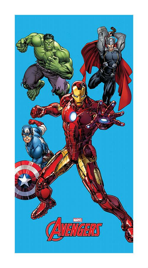 Dětská osuška Jerry Fabrics Avengers
