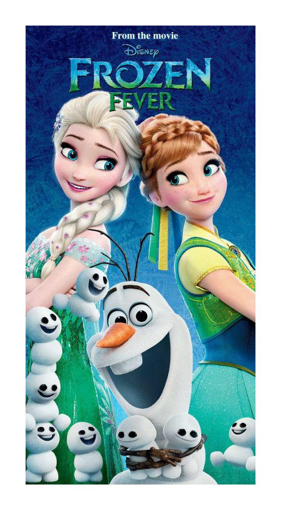 Dětská osuška Jerry Fabrics Frozen fever