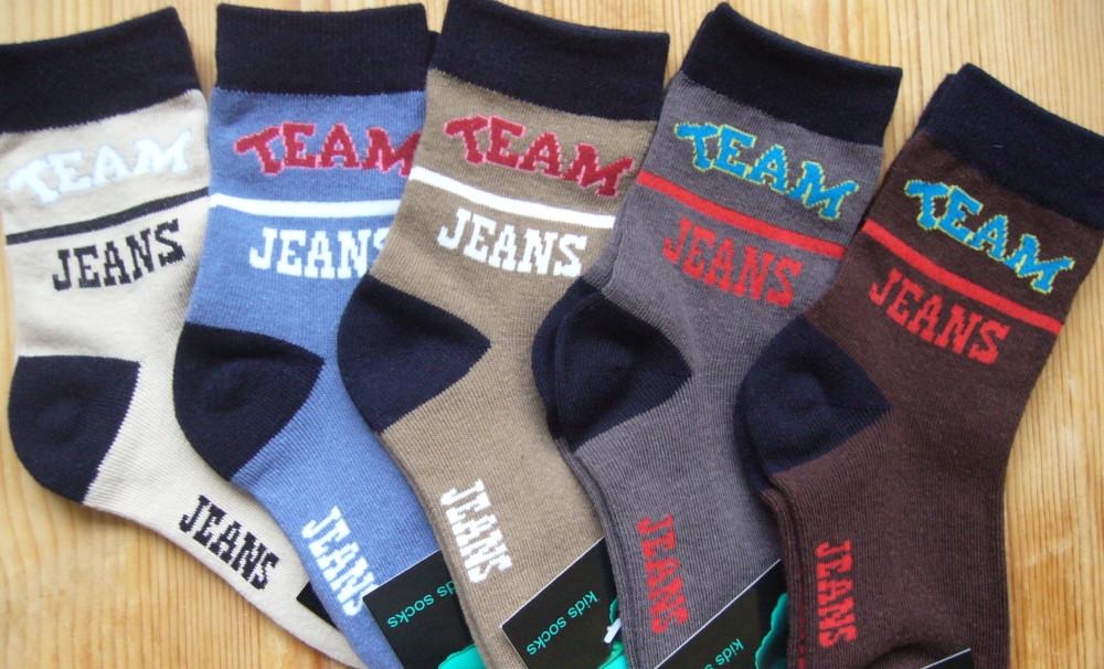 Dětské ponožky Novia - Team Jeans