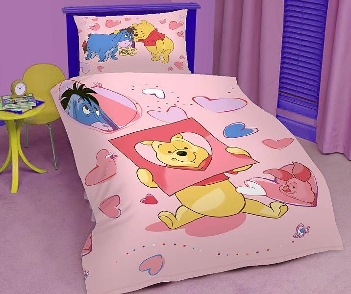 Dětské povlečení Disney - Medvídek Pú růžový