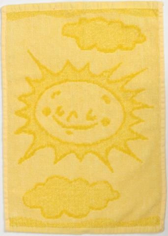 Dětský ručník Sun yellow 30x50 cm