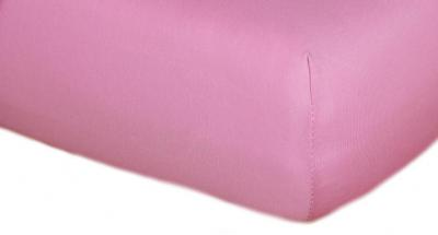 Jersey prostěradlo starorůžové 90x220x18 cm