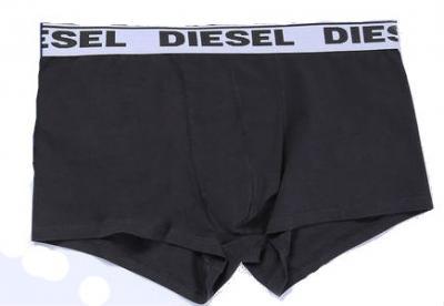 Pánské boxerky DIESEL SB5I 1 KUS