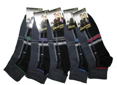 Pánské ponožky Novia 179N - 3 páry